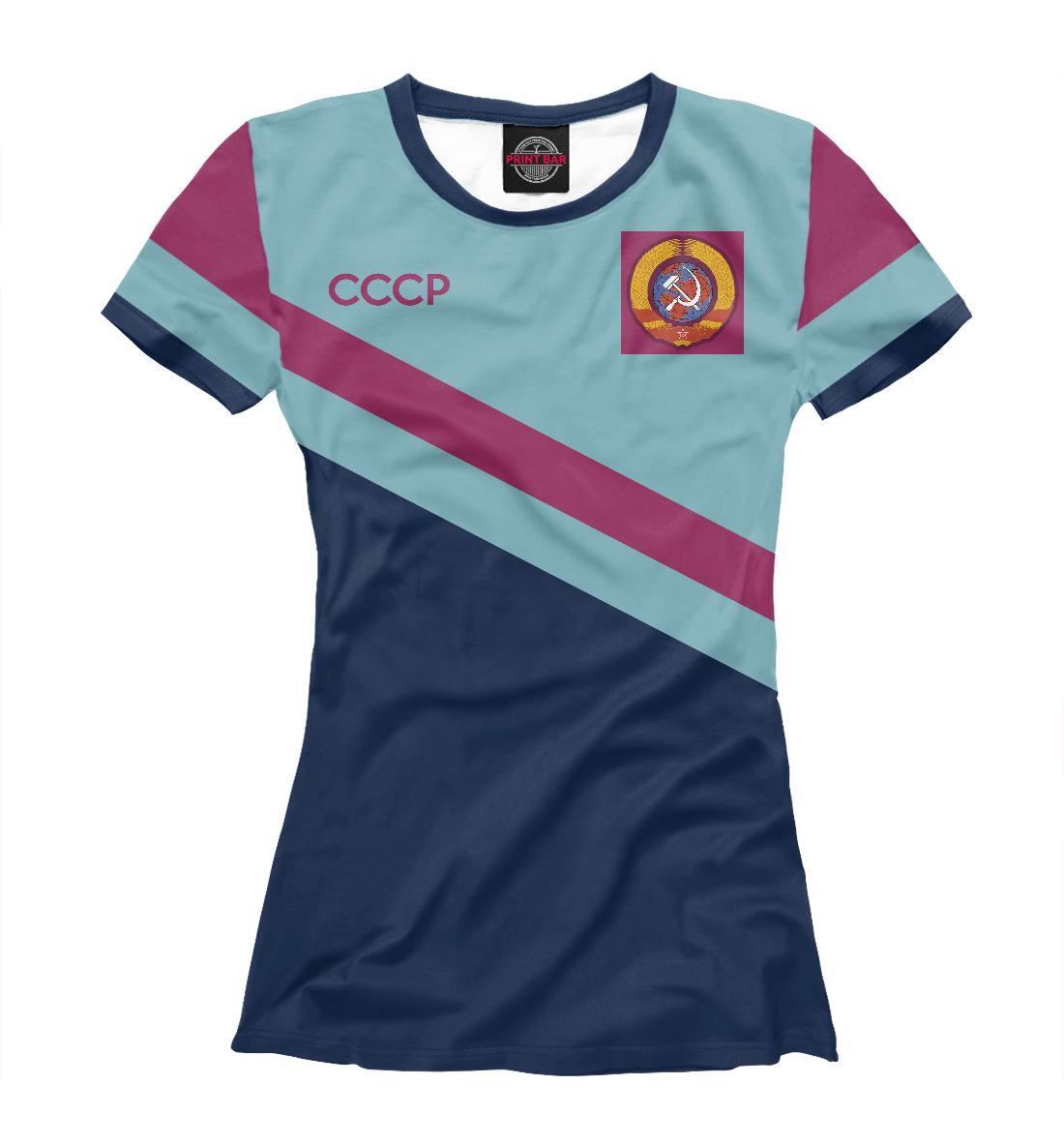 Олимпийка СССР