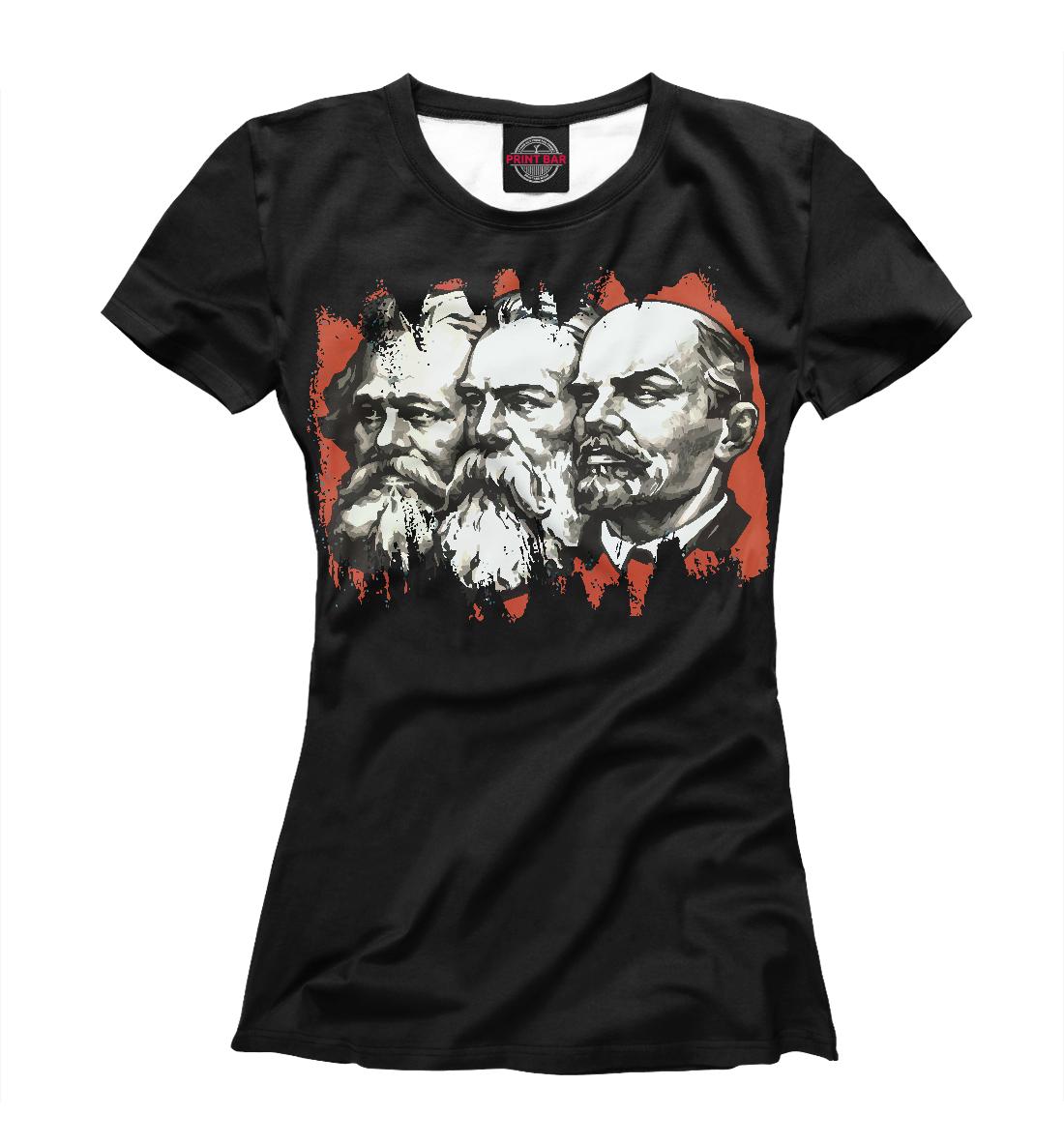Ленин Маркс Энгельс