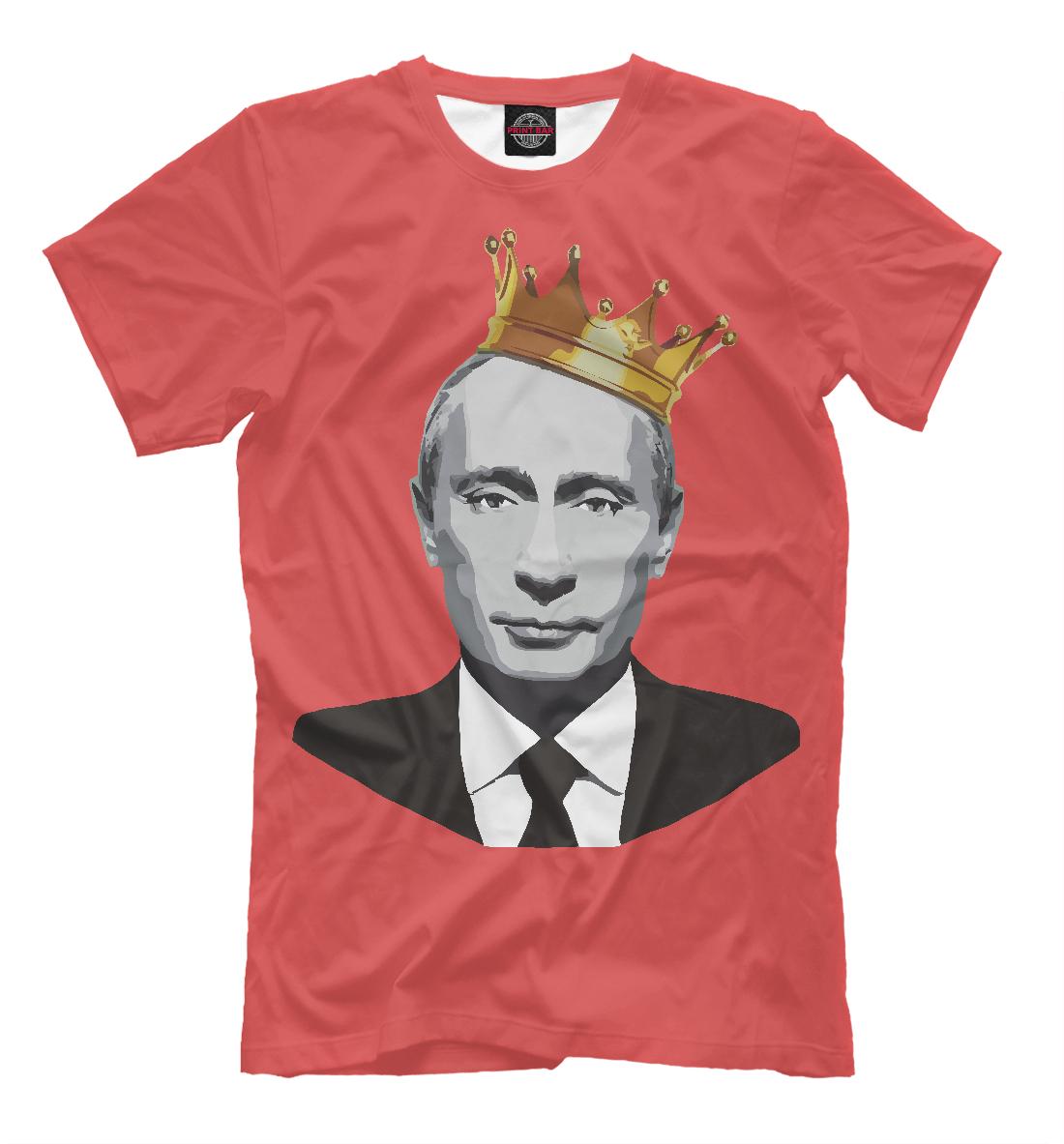 Putin King