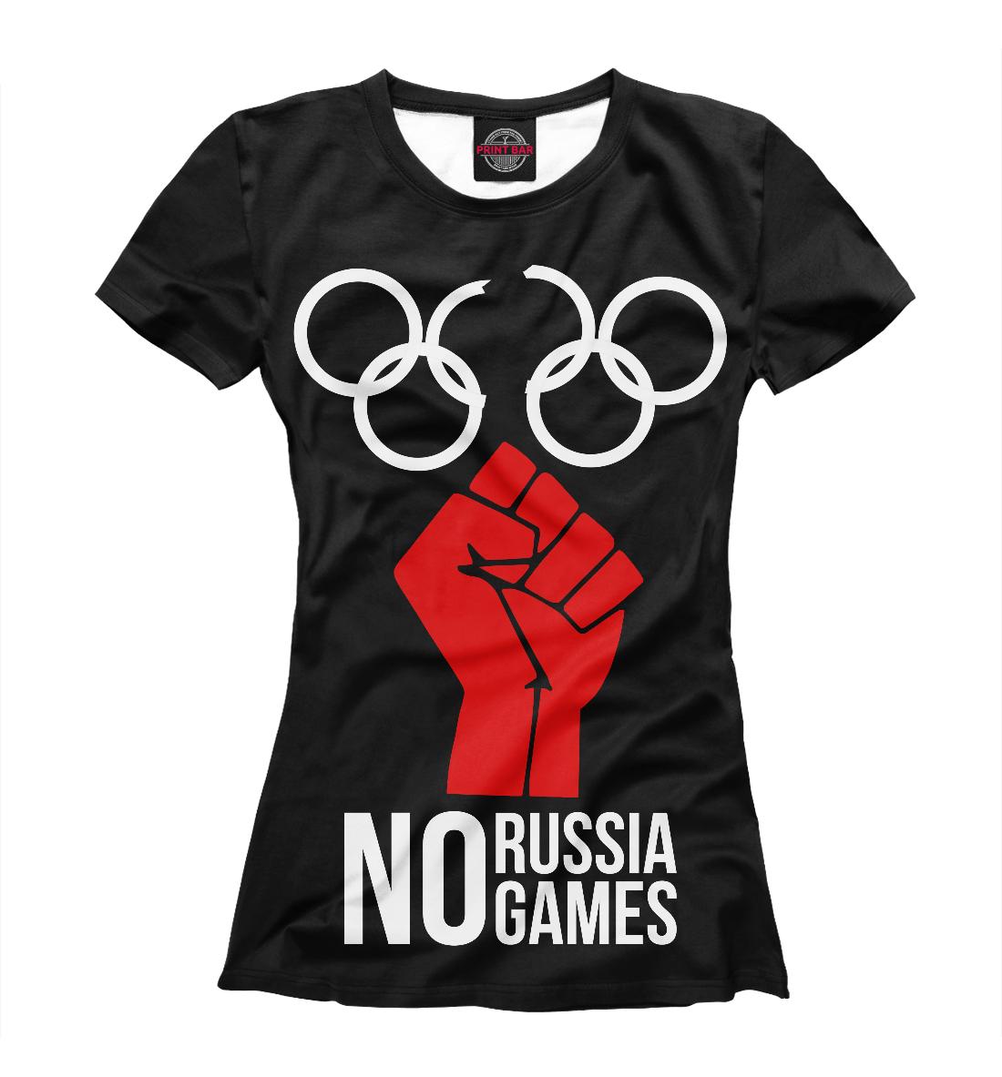 No Russia No Games