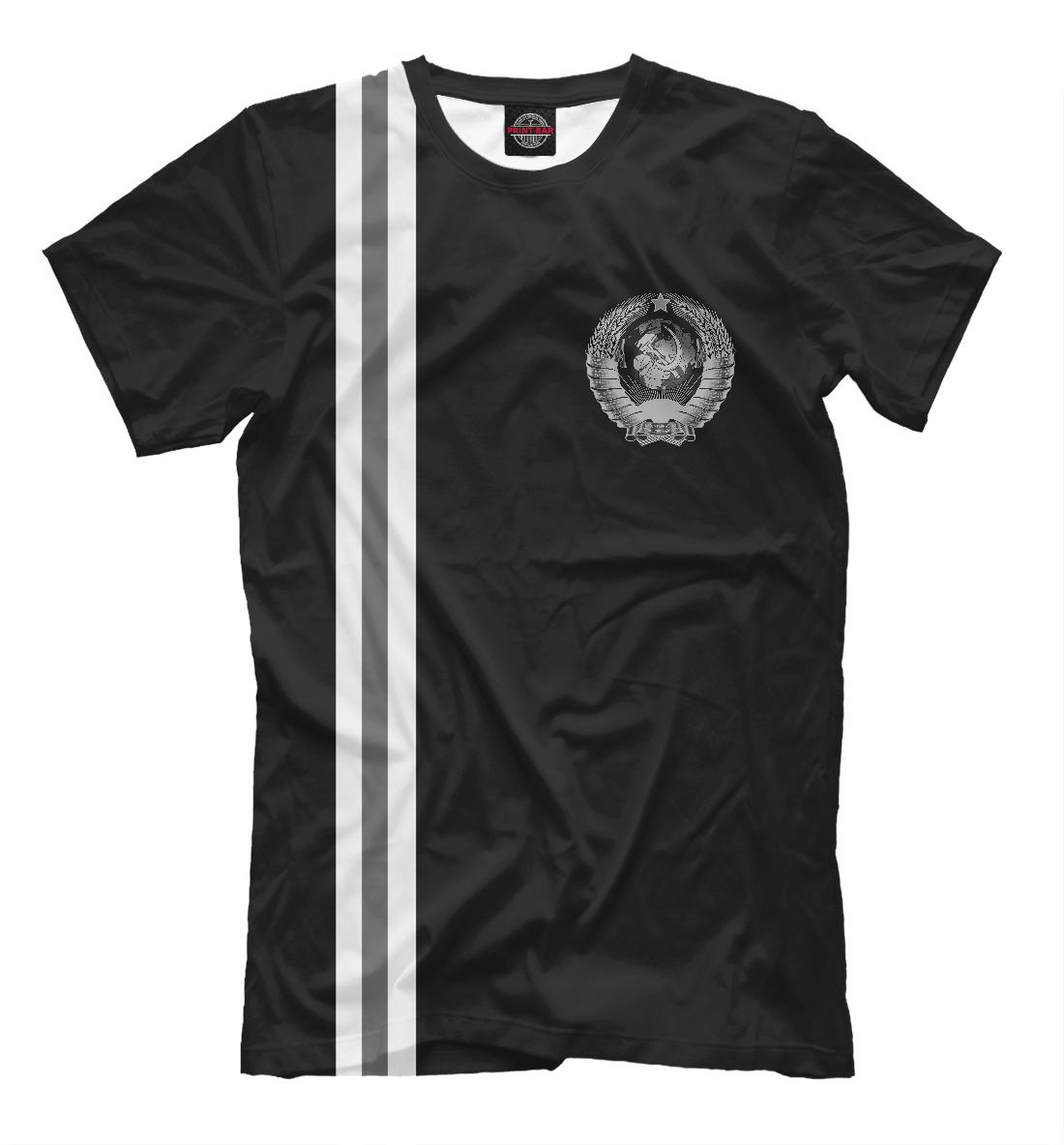 USSR Black&White