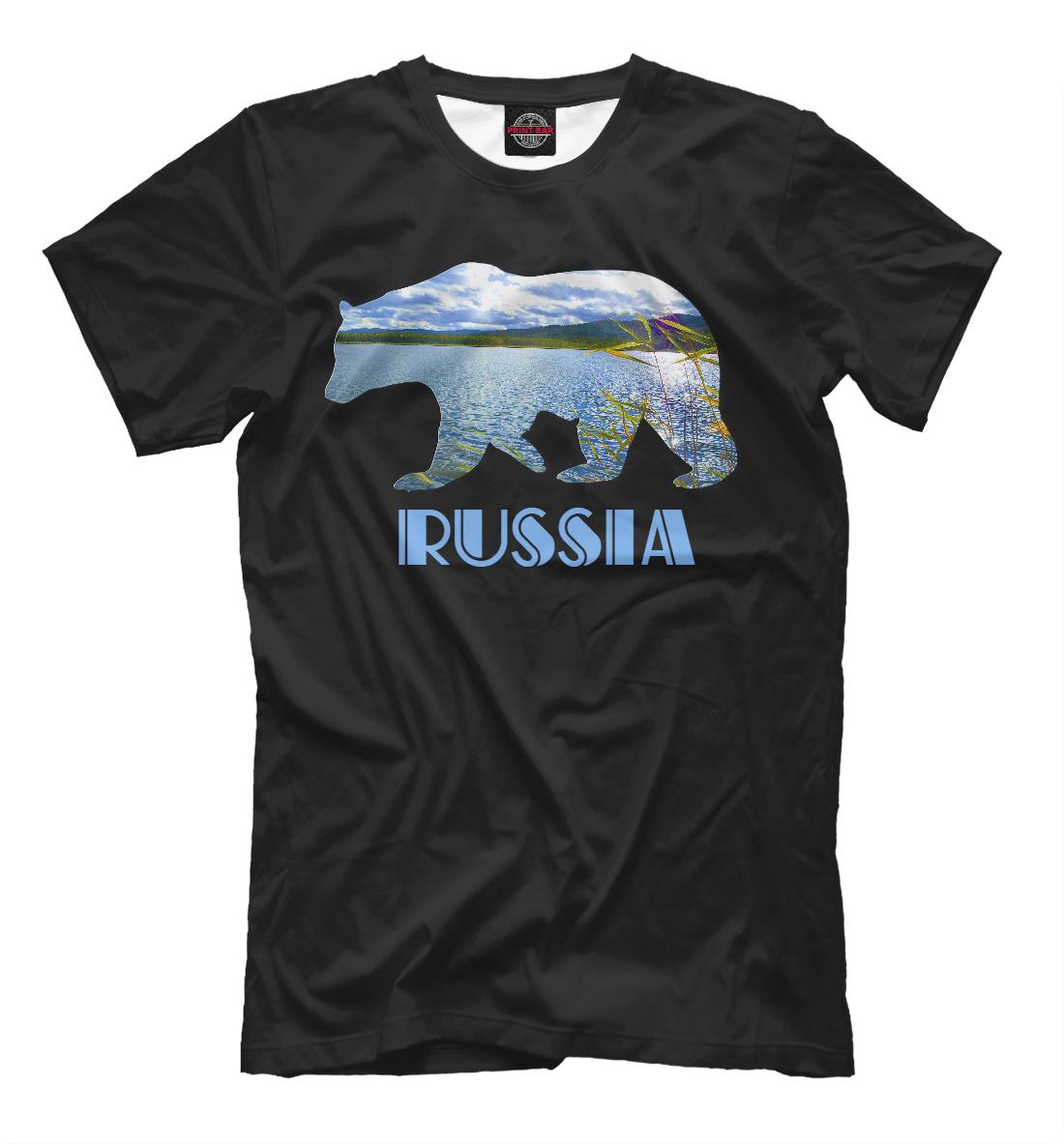 Моя Россия - Мои просторы