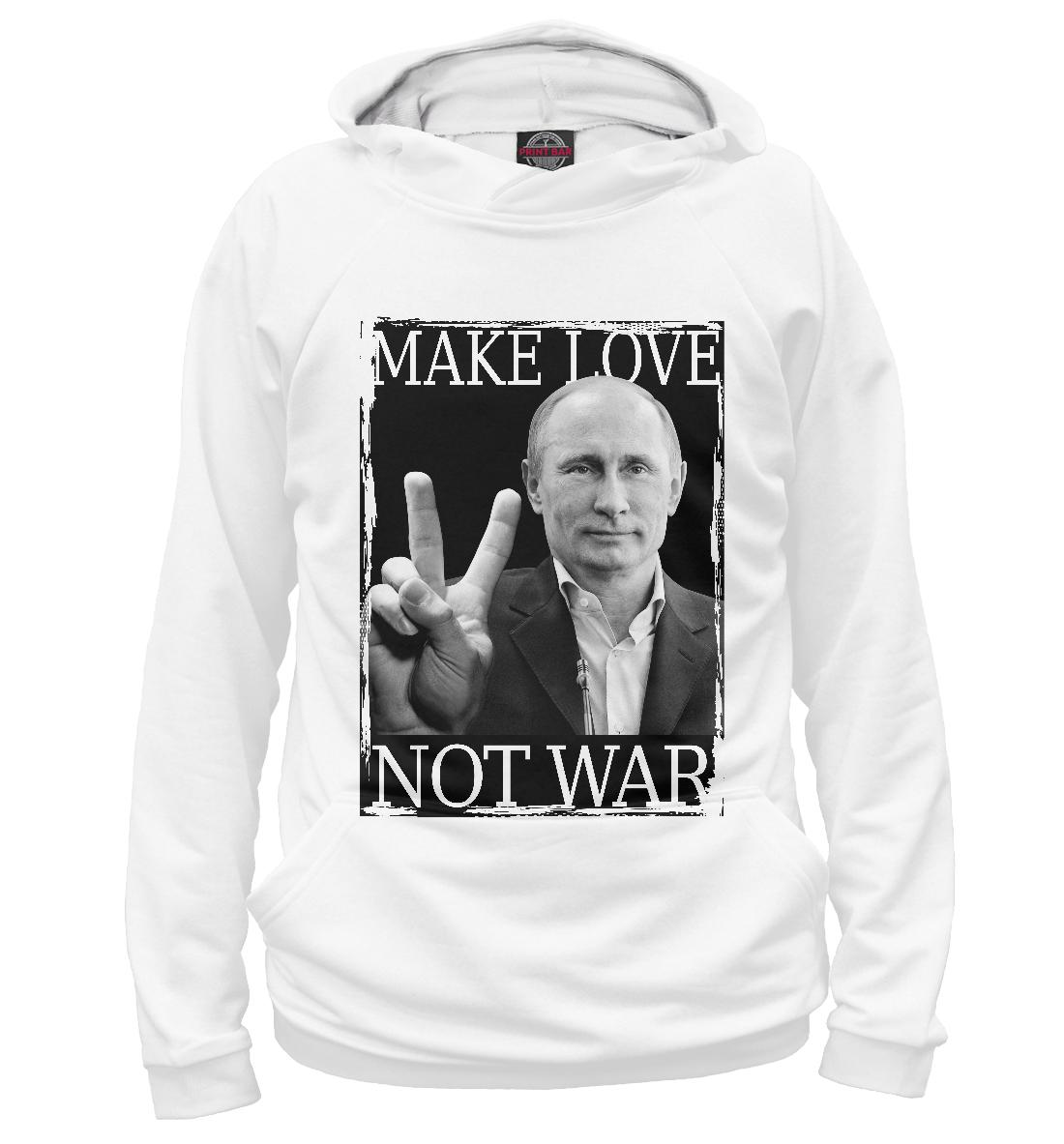 Нет войне