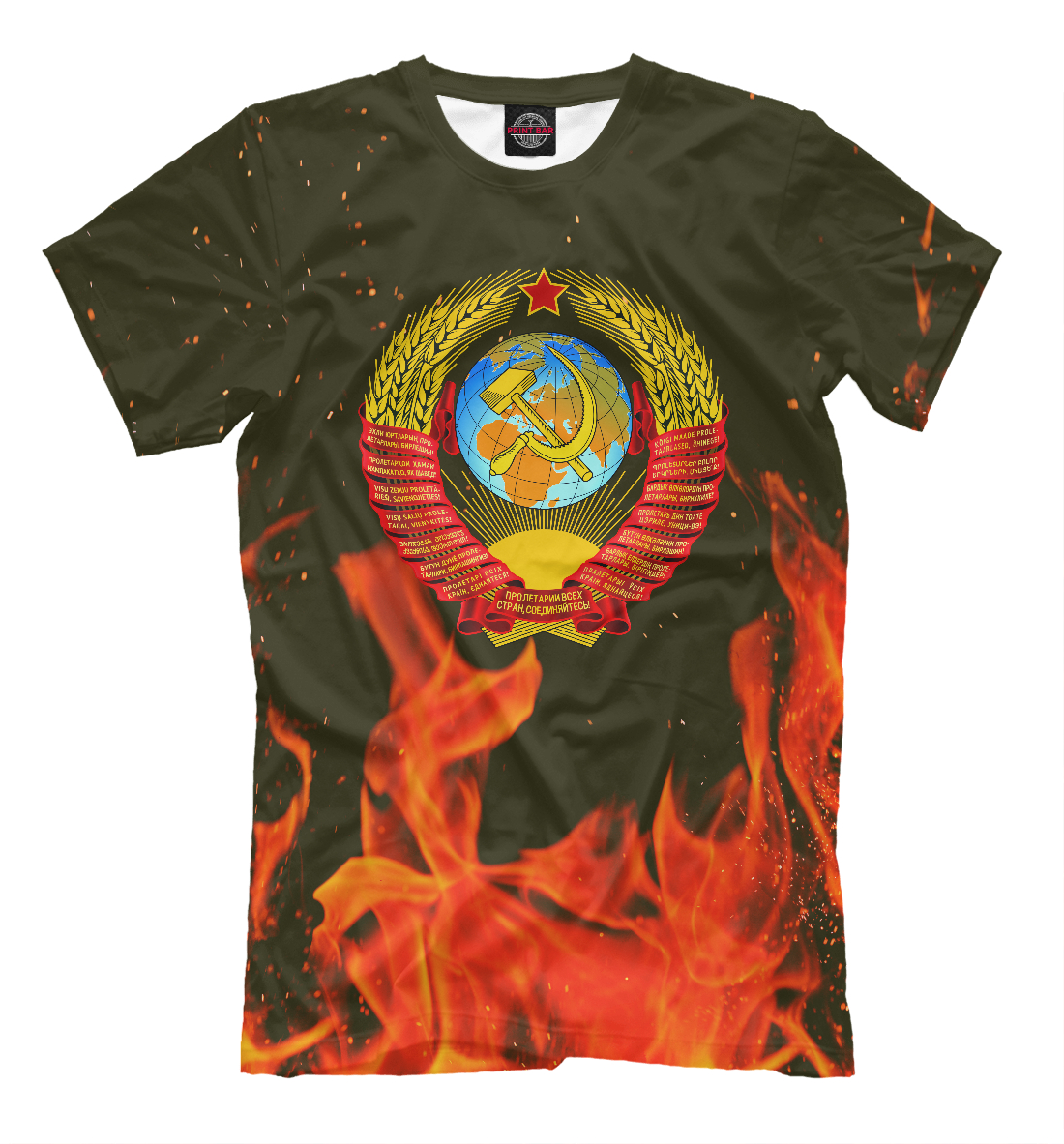 СССР Герб Fire