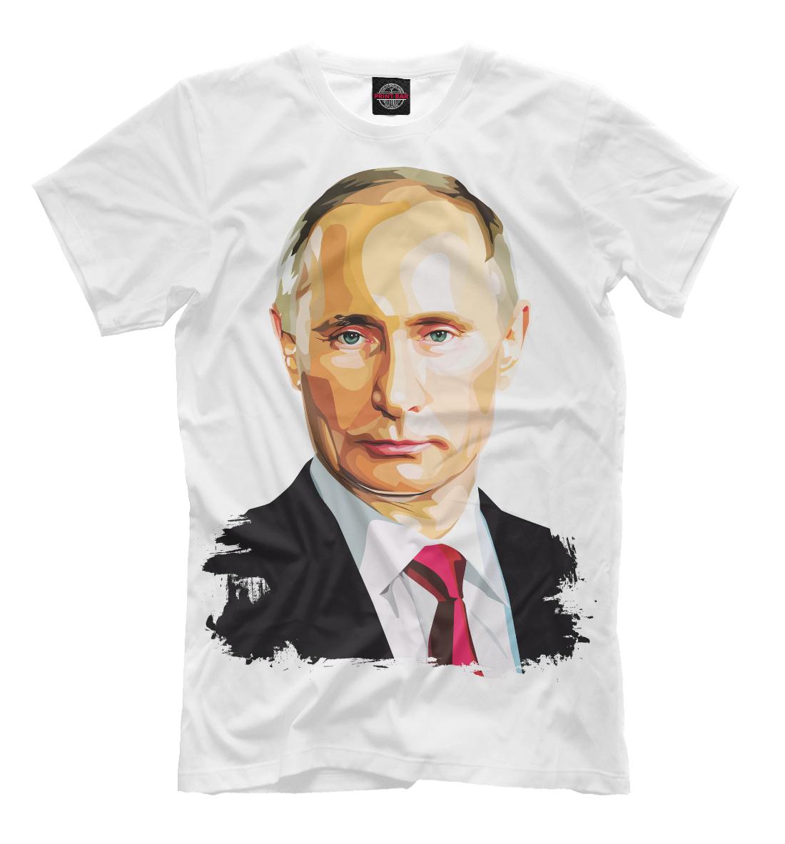 Путин!