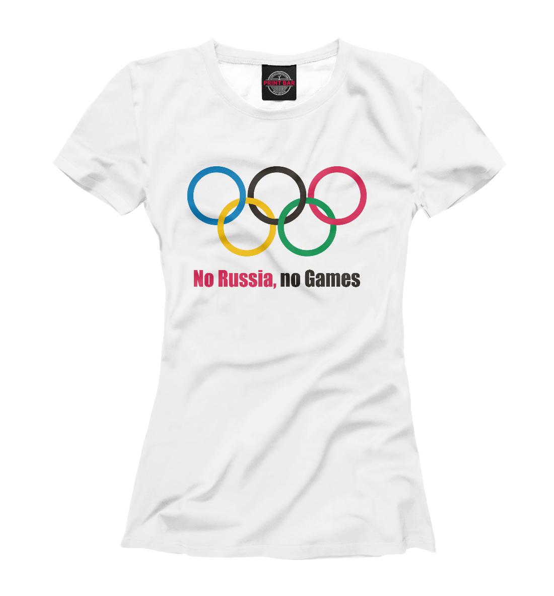 No Russia, no Games