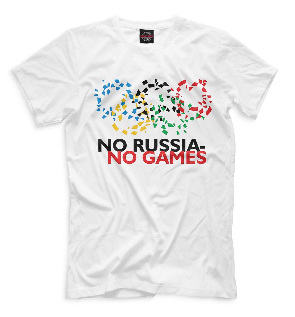 No Russia - No Games