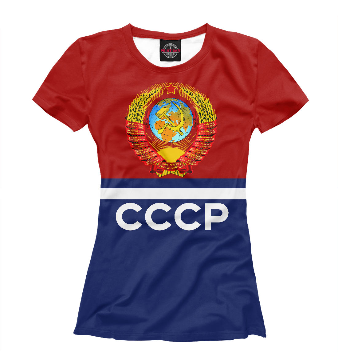 СССР Герб