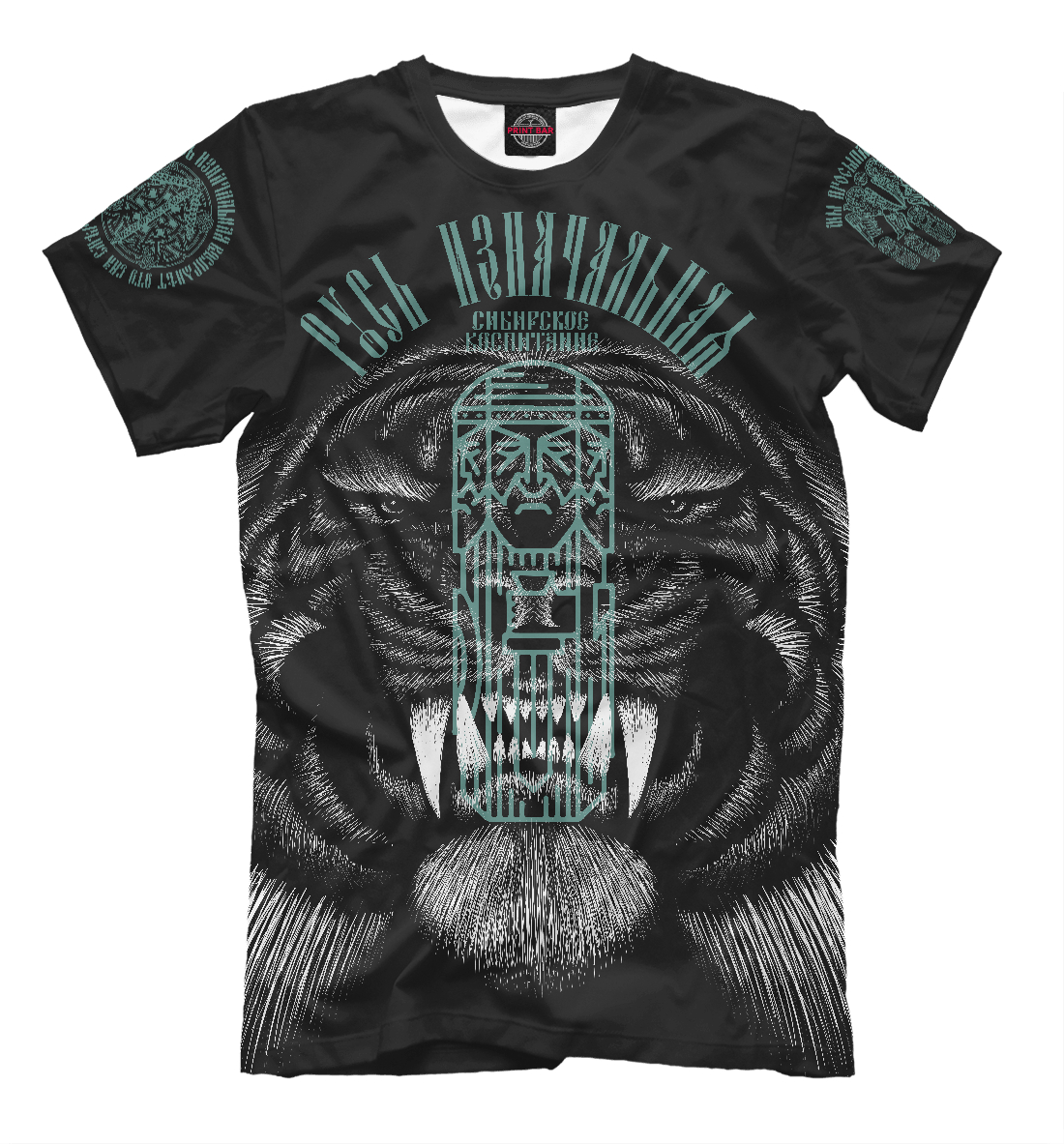 Священный тигр