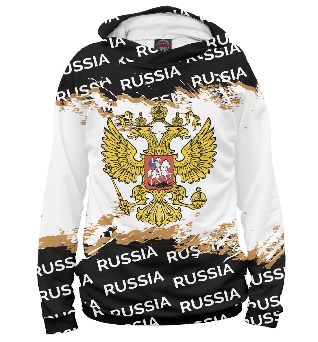 Россия / Двуглавый Орёл